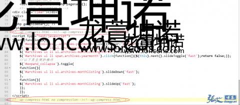 WordPress前端html代码压缩优化,附对应知更鸟主题压缩报错的解决方案