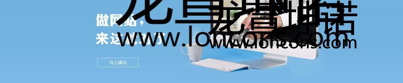 得与舍并存的网站建设思想 网站开发