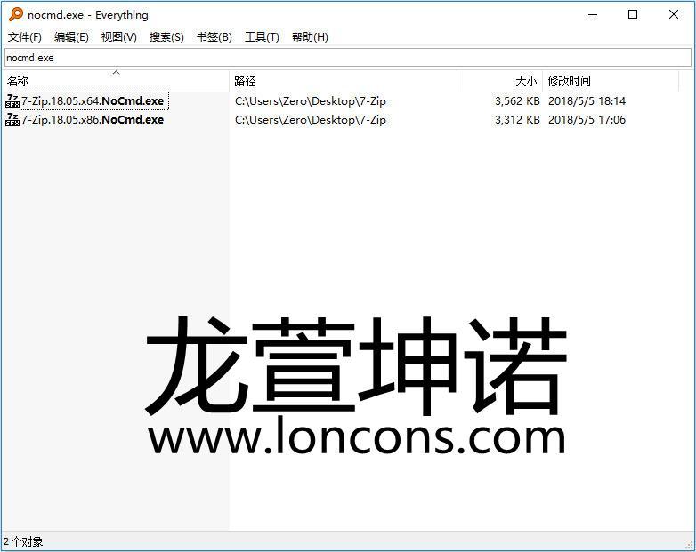 Everything 1.4.1.935 搜索工具绿色版 系统工具