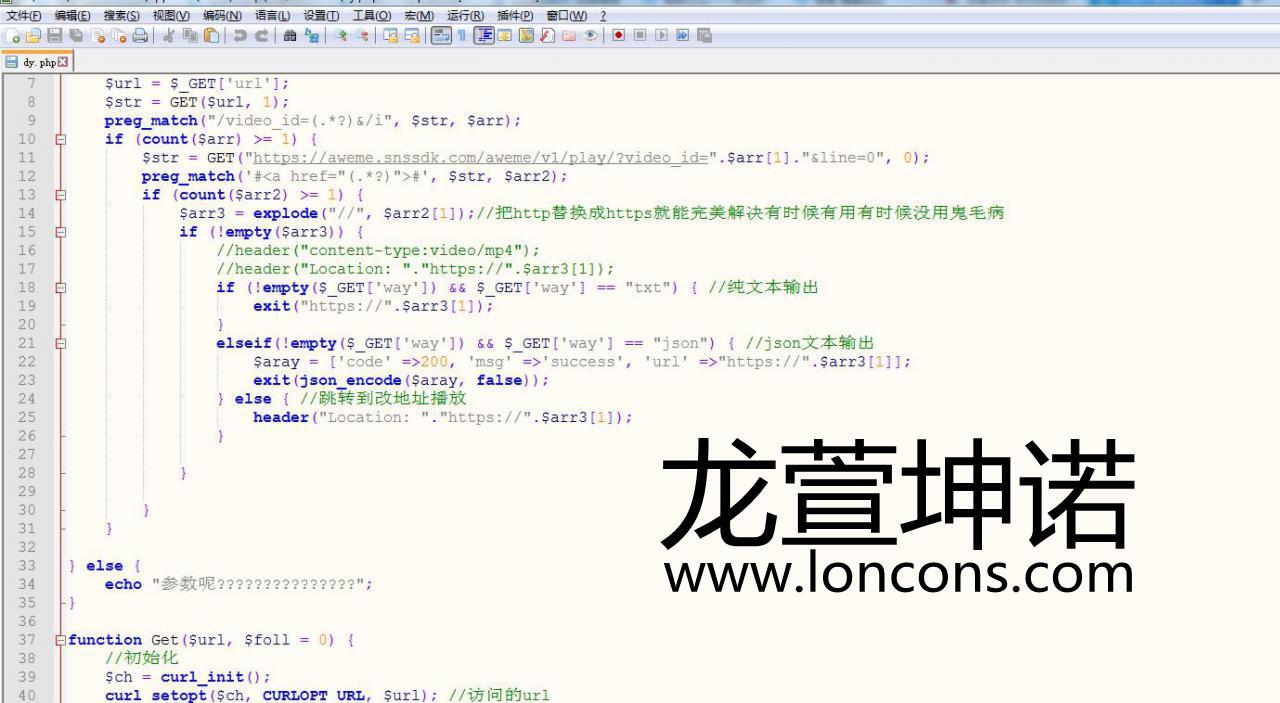 无数据库+抖音无水印解析PHP纯源码+共两个文件 上传即可 PHP源码