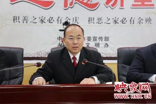 永城法院召开正风肃纪专项治理活动动员大会 自媒体