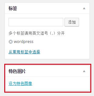 产品分类页面列表展示效果设置教程 网站开发