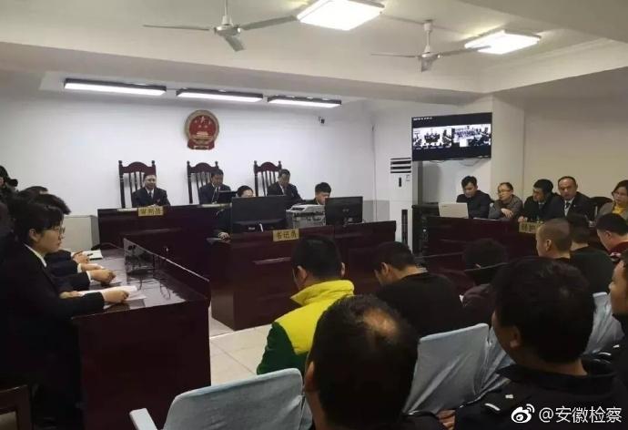 安徽亳州8人涉黑案件宣判 最高判刑11年 自媒体