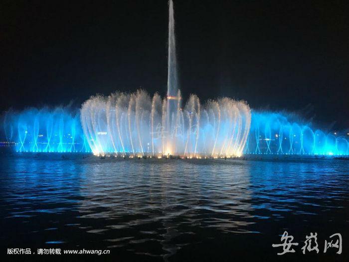 【春游江淮请您来】美极了!快来南湖公园看灯光水舞秀 自媒体
