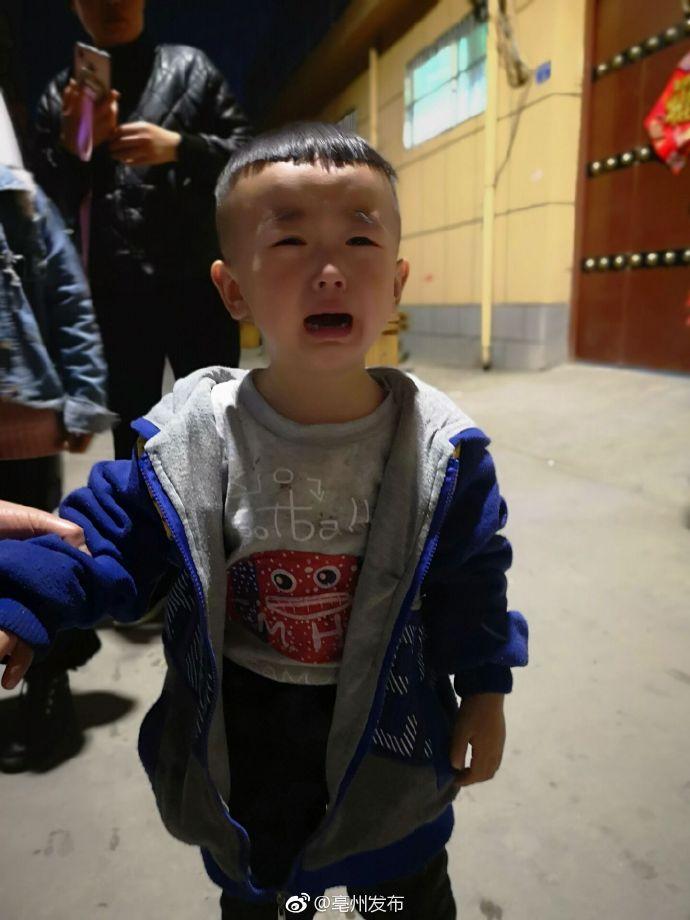 谁家孩子丢了?速联系110指挥中心或谯城区儿童福利院 自媒体