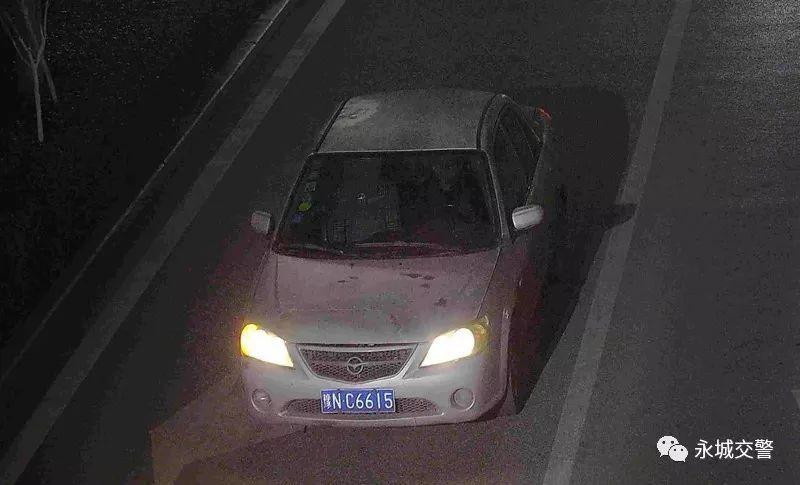 永城这些车主因未礼让行人、开车接打电话、滥用远光灯、-9
