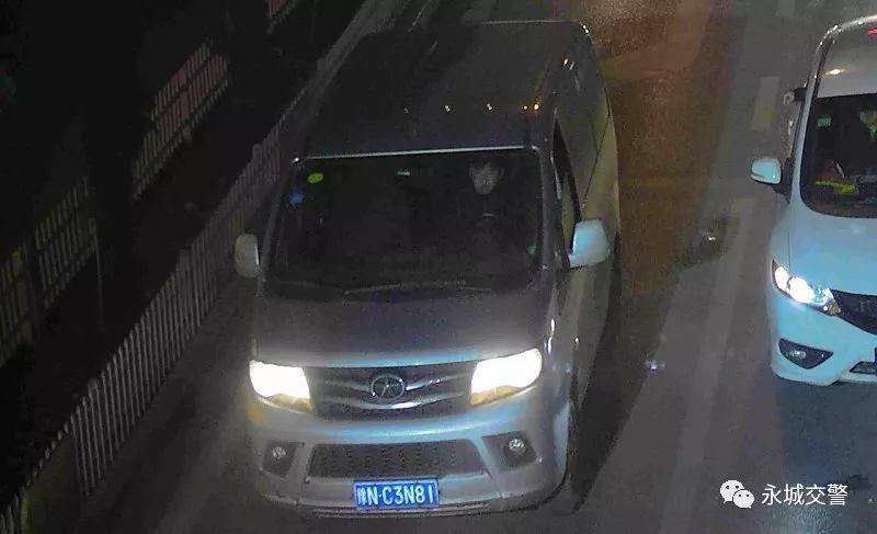 永城这些车主因未礼让行人、开车接打电话、滥用远光灯、-8