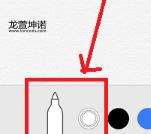 抖音画头纱照片怎么弄 给照片画头纱方法步骤 软件教程