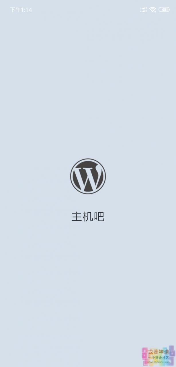 SuperPWA:一个把wordpress变成APP的的插件 网站开发