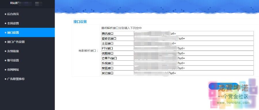 全网VIP视频解析网站源码 全开源 可二开  带后台 PHP源码