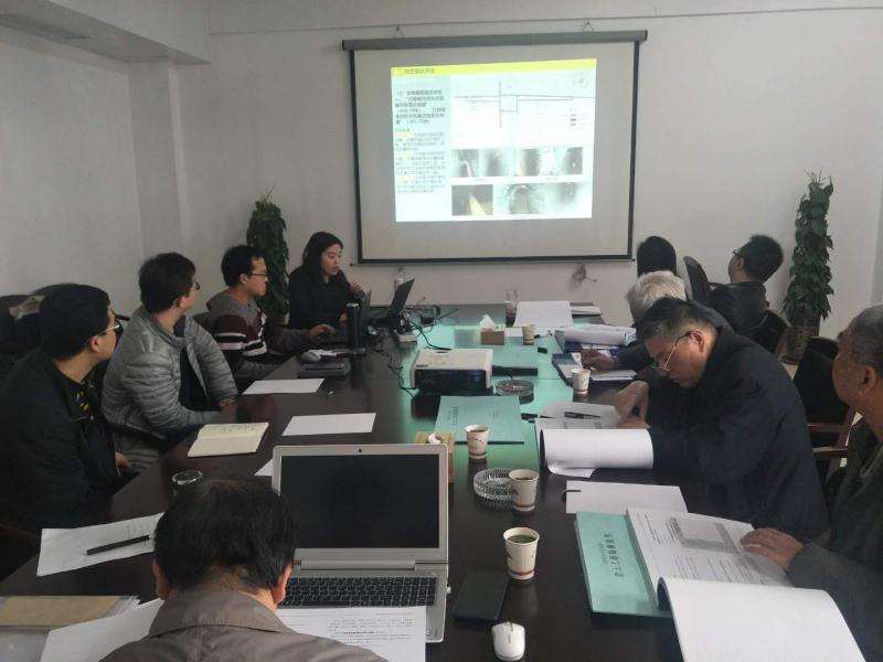 国保单位亳州古地道保护规划评审会在合肥召开 自媒体
