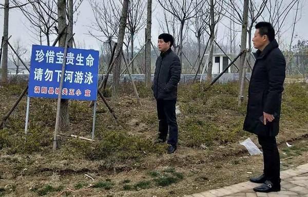 """涡阳县第五小学开展""""珍爱生命 远离溺水""""安全教育 自媒体"""