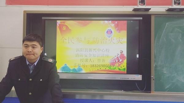 涡阳县新兴学区召开安全工作会议 举行消防安全知识讲座 自媒体