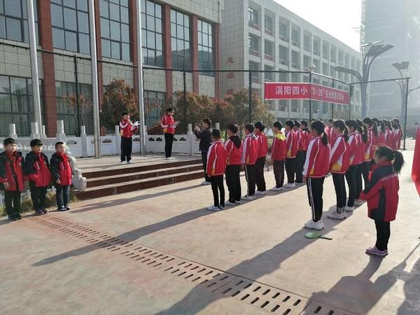 """涡阳县第四小学举行""""3·25""""安全教育日主题活动 自媒体"""