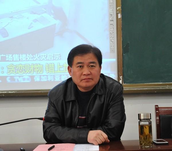 涡阳一中召开校园安全会议 自媒体