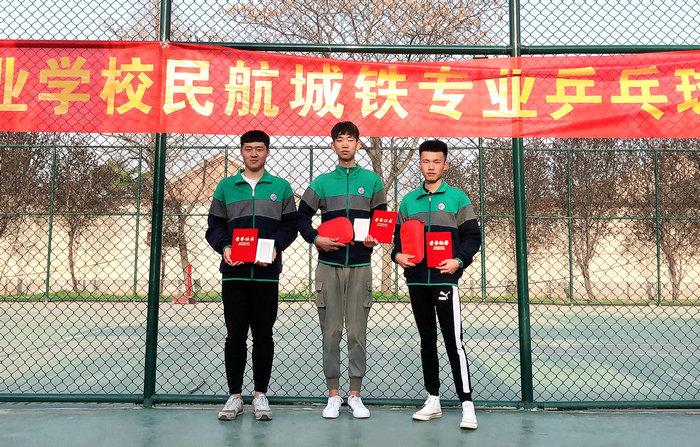 亳州工业学校举行乒乓球友谊赛 自媒体