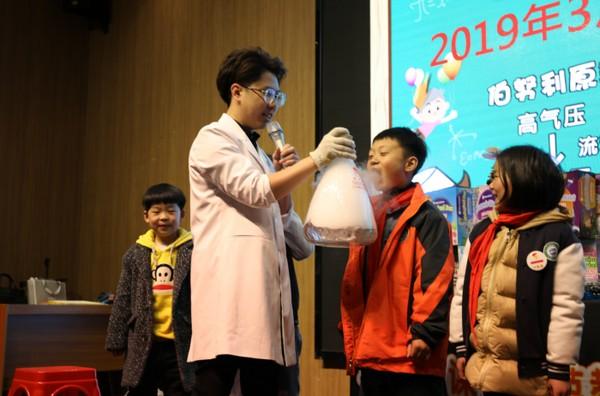 台湾力翰科学公开课走进翰林小学 自媒体