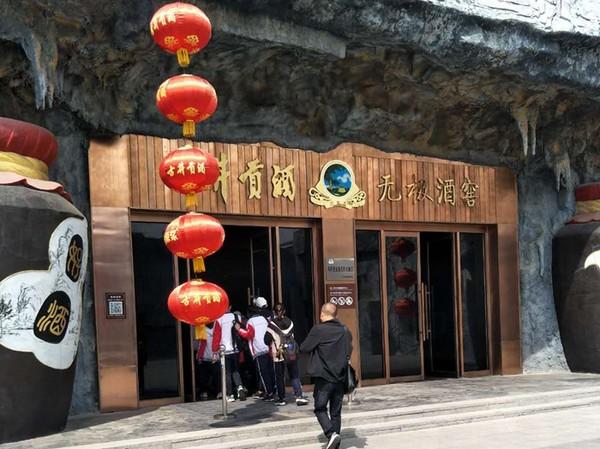 亳州一中开展春季研学游活动 自媒体