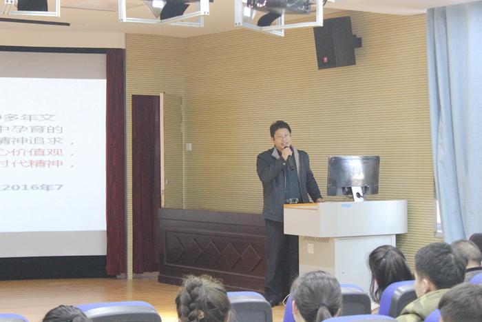 亳州工业学校开展春季团课学习活动 自媒体