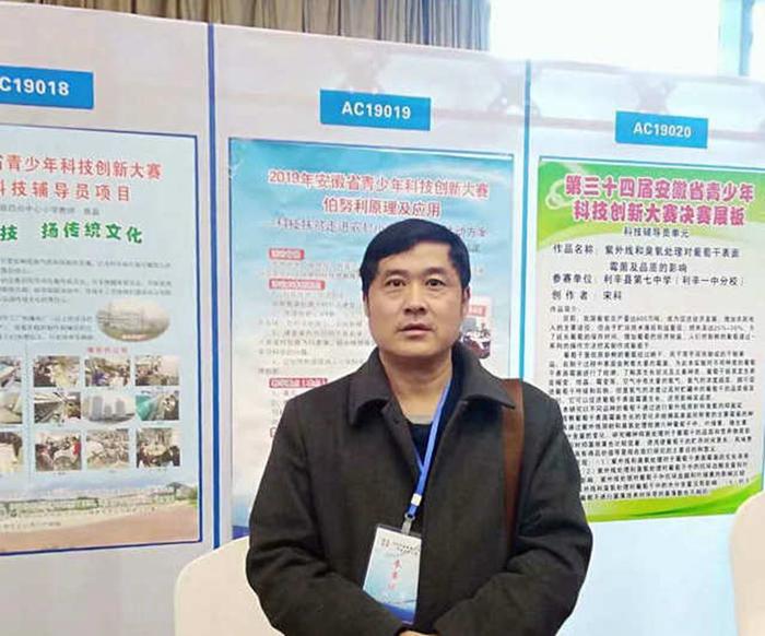亳州工业学校教师再度荣获安徽省青少年科技创新大奖 自媒体