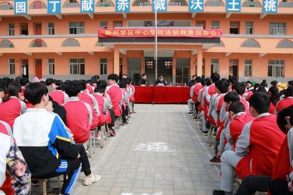 涡阳县新兴中心校举办法制宣传报告会 自媒体
