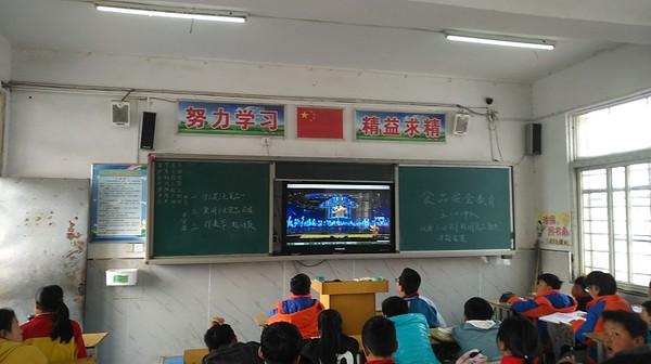涡阳县第七小学积极开展食品安全教育 自媒体