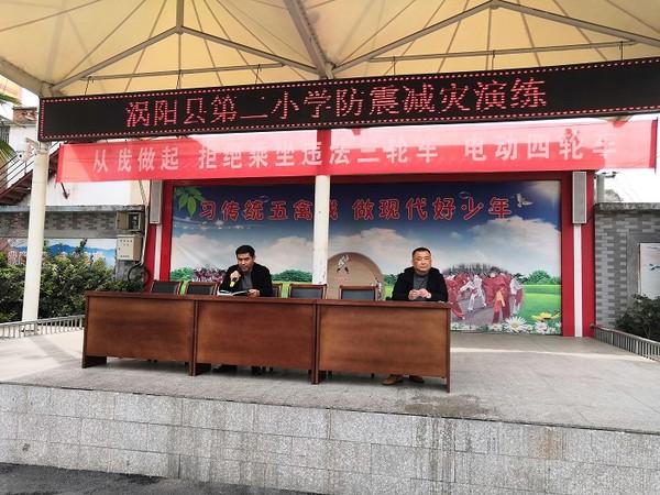涡阳县第二小学防震减灾应急疏散演练 自媒体