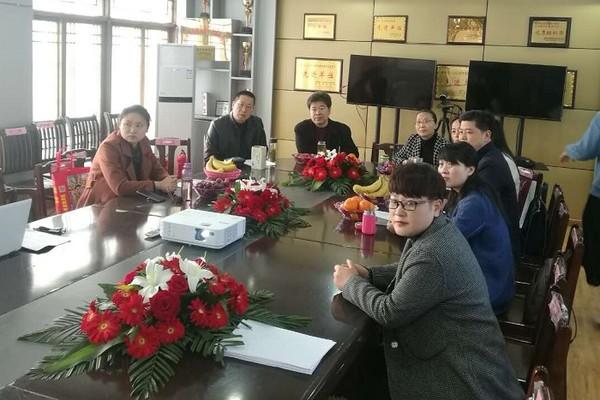 亳州市教育局专家组对涡阳县申报的省级一类幼儿园开展评估 自媒体