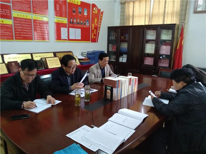 亳州电大召开党小组会加强纪律建设 自媒体