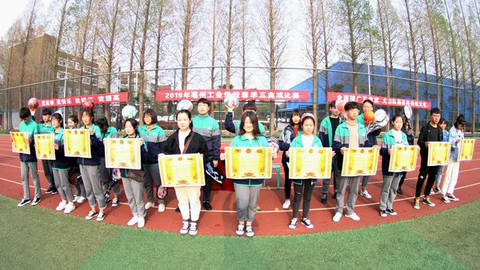 """亳州工业学校举行春季""""五禽戏""""比赛活动 自媒体"""