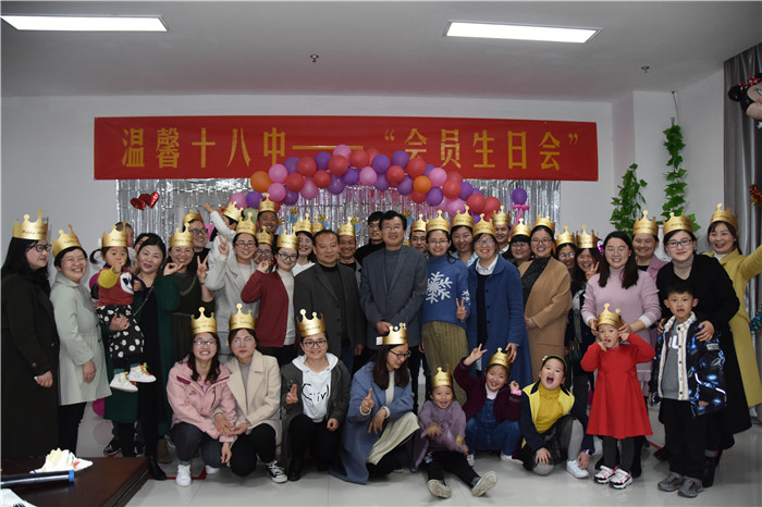亳州十八中举办教职工集体生日会 自媒体