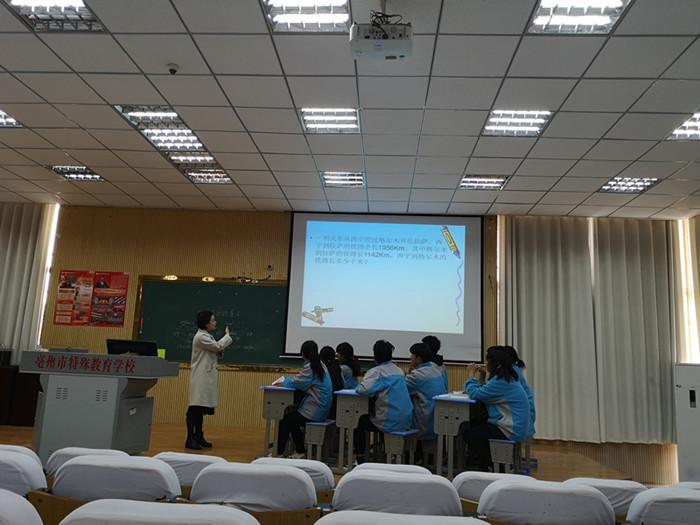 亳州市特教学校试教聋校新教材 自媒体