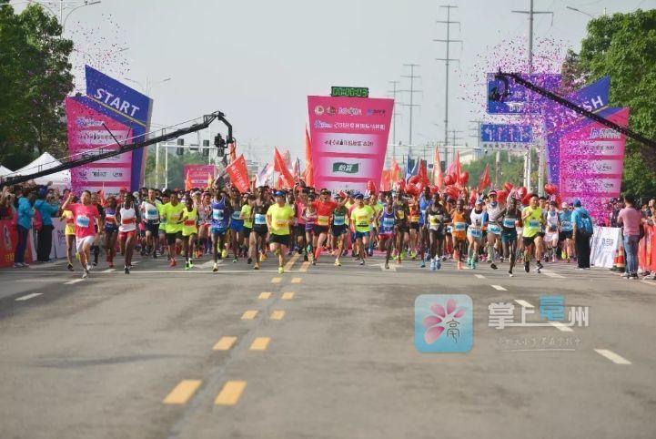 注意啦!2019亳州国际马拉松提前至4月27日开跑 自媒体