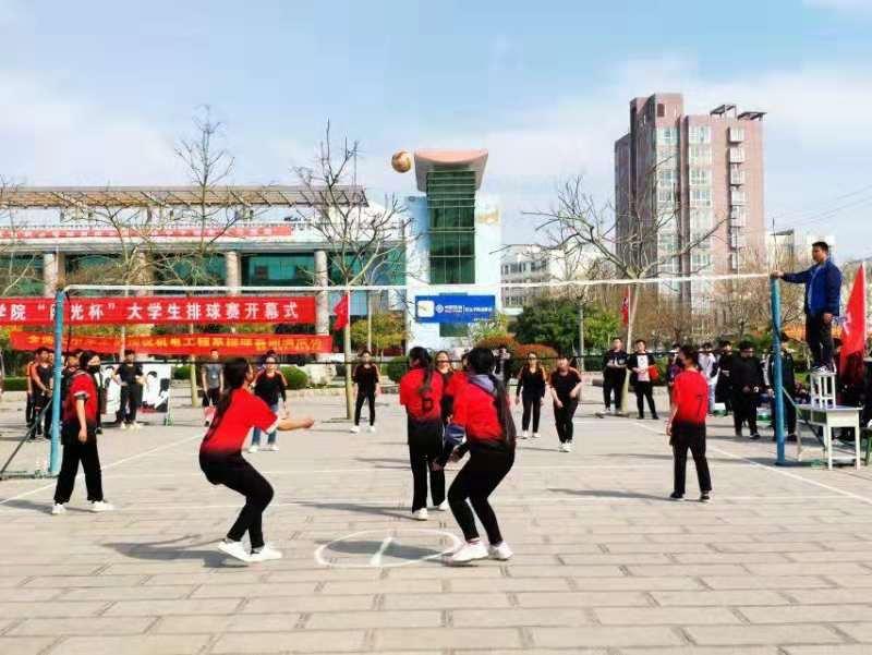 永城职业学院举办第十届女子、第七届男子大学生排球赛 自媒体