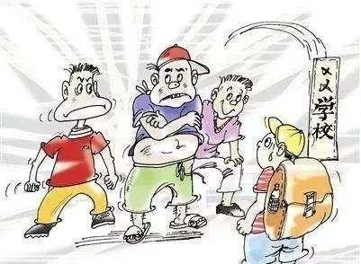@亳州家长:孩子遇这八种校园涉黑涉恶线索,请举报! 自媒体