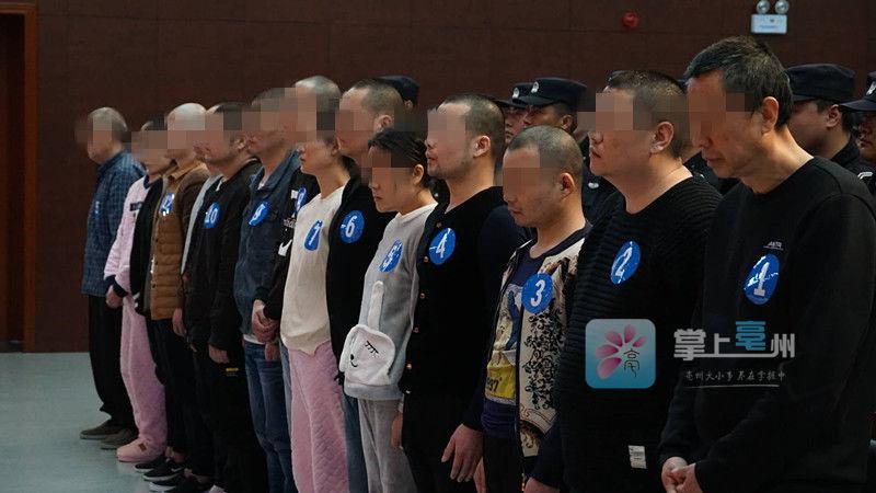 亳州一涉黑案一审宣判!15人获刑 自媒体