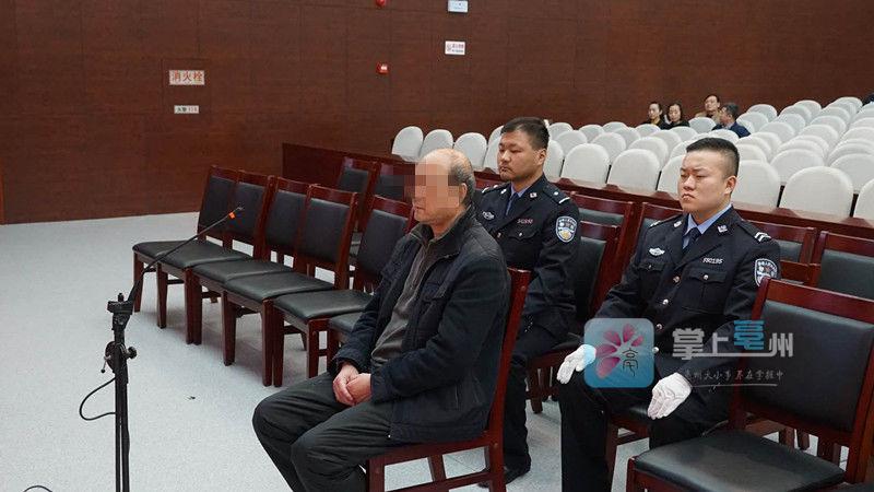 刚刚!亳州一公安局原副局长被判刑! 自媒体