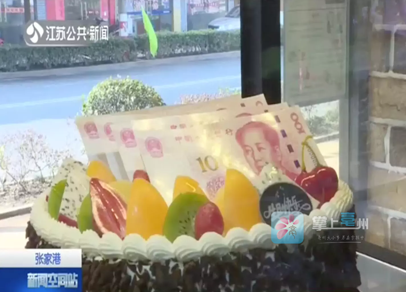 @亳州人,这种蛋糕买不得,违法! 自媒体