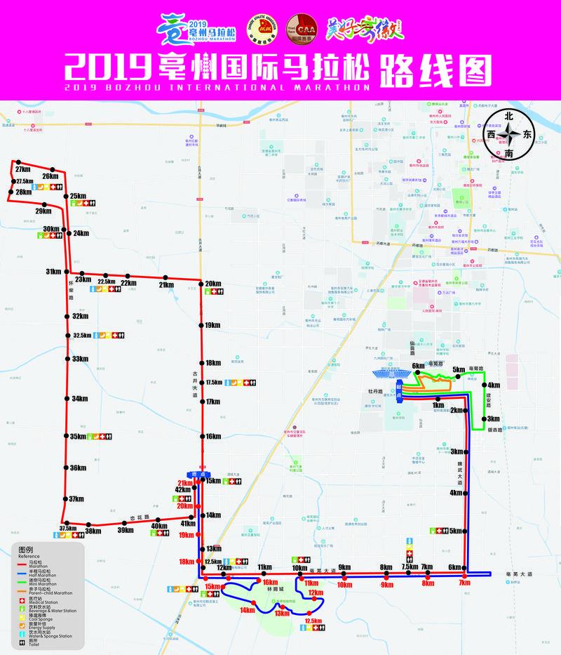 2019亳州国际马拉松赛道确定  从体育馆奔向花海 自媒体
