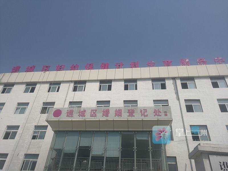 """""""新人""""请注意!谯城区婚姻登记处搬迁啦!新地址在…… 自媒体"""