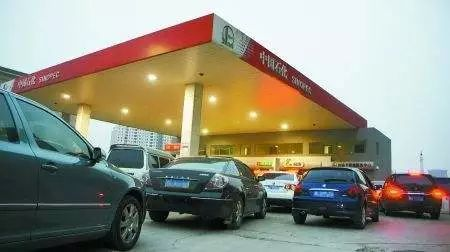 好消息!4月1日起,油价、电价、天然气价格全下调 自媒体