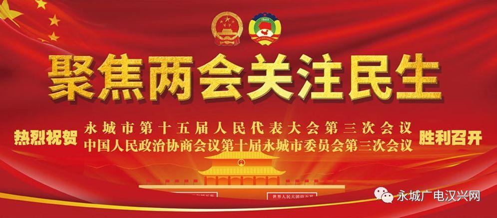 徐州杨某公开辱骂河南人民,被拘留! 自媒体