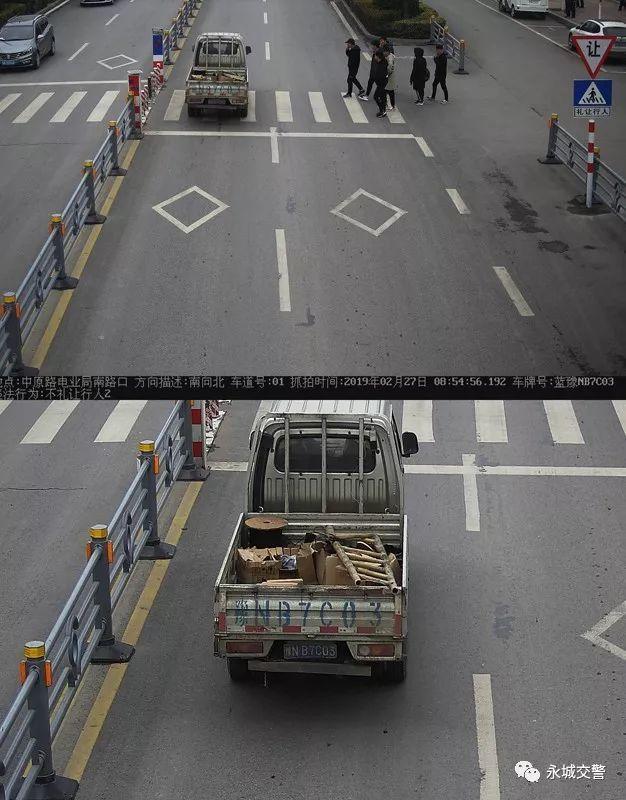 永城这些车主因未礼让行人、开车接打电话、滥用远光灯、-12