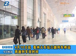 今日快讯(3月26日) 自媒体