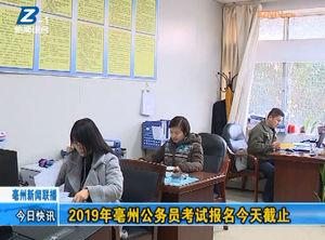 今日快讯(3月27日) 自媒体