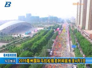 今日快讯(3月28日) 自媒体