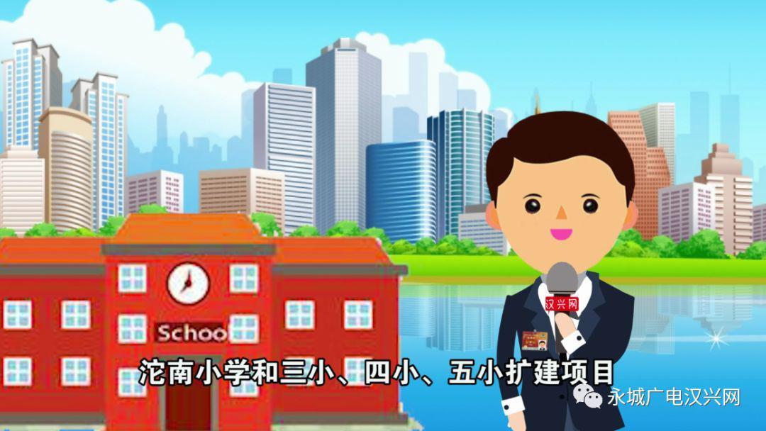 永城融媒体带您三分钟速览政府工作报告 自媒体
