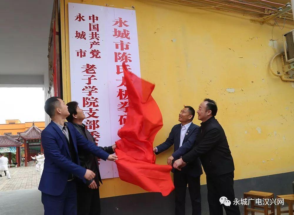【献礼两会】永城太丘镇有最古老的庙会和最动人的故事 自媒体