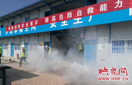 中建七局商丘公司永城G343项目开展消防安全应急演练 自媒体