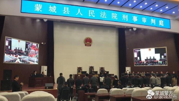 蒙城一男士会所组织卖淫嫖娼  涉案18人被判刑 自媒体